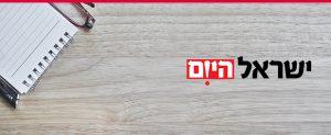 בתי הדין הרבניים התאהבו בשקר: יש לפעול גם נגד סרבניות הגט