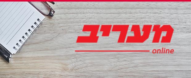 Read more about the article המניפולציה ששינתה את הצוואה
